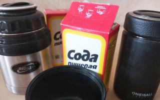 Как почистить термос содой: налет не пройдет