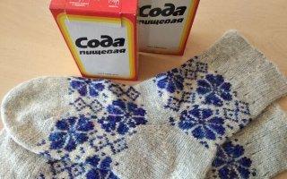 Щелочные содовые носки на ночь — рецепт крепкого здоровья