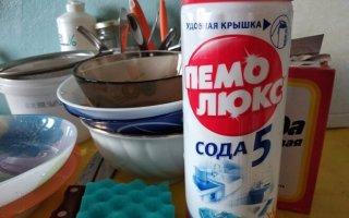 Чистящее средство «Пемолюкс Сода» — особенности, лайфхаки, отзывы